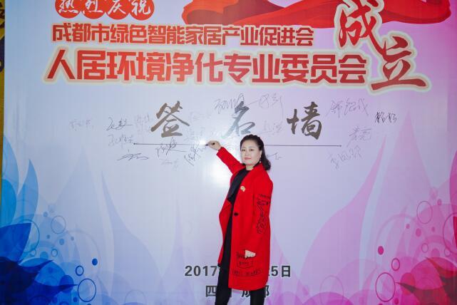 副秘书长:沈泽花-成都锦标制冷设备有限公司副总经理