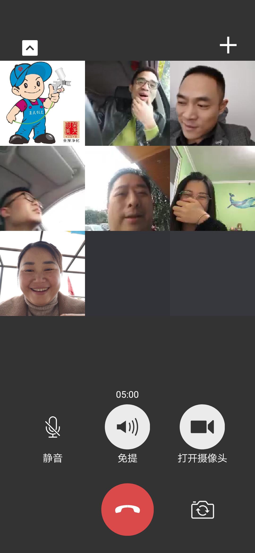 成都人居环境净化专业委员会领导班子于2019年10月26日召开了月度视频会议